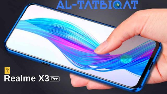 مواصفات و سعر هاتف Realme X3 PRO