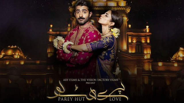 Parey Hut Love Full Movie Download Filmywap HD 123movies