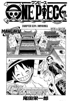 cover one piece 834