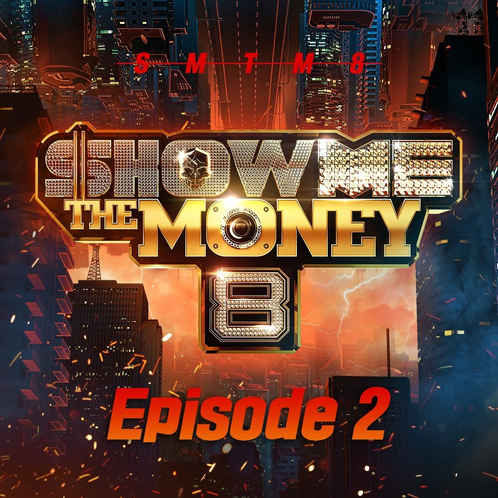 Various Artists – SHOW ME the MONEY 8 Episode 2