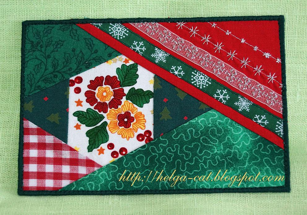 Текстильная открытка на новый год, картинки льва открытка