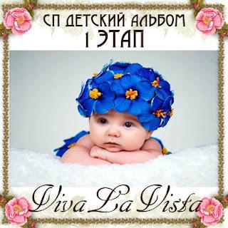 http://vlvista.blogspot.com/2019/06/1.html