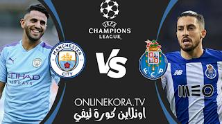 مشاهدة مباراة مانشستر سيتي وبورتو بث مباشر اليوم 01-12-2020  في دوري أبطال أوروبا