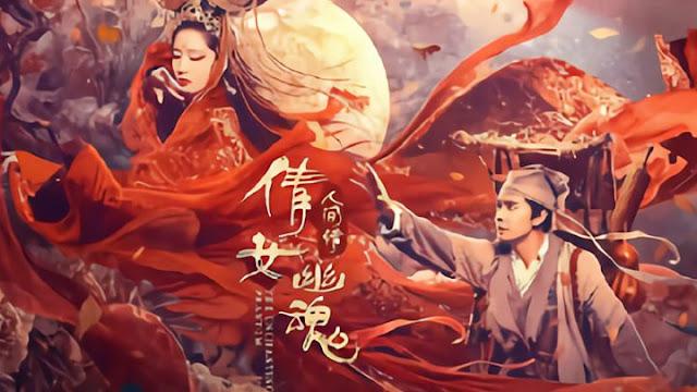 Liêu Trai Cổ Quyển: Lan Nhược Cảnh - Lan Ruo Zhi Jing (2020) Big