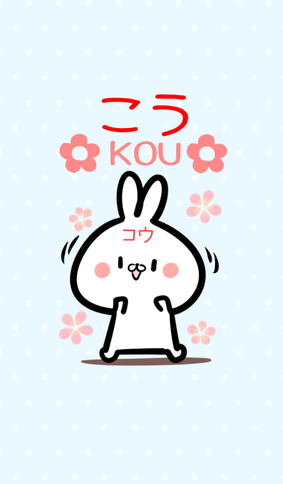 Koutyan namae rabbit Theme!