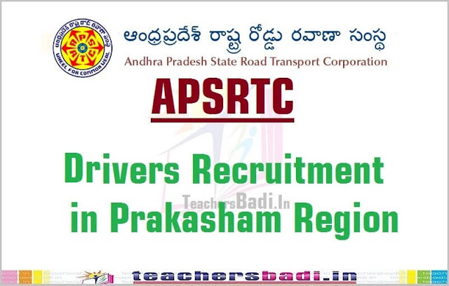 APSRTC,Drivers Recruitment,Prakasham Region
