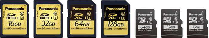 Panasonic製メモリーカードの商品ラインナップ(SDXC,SDHC,microSDカード)