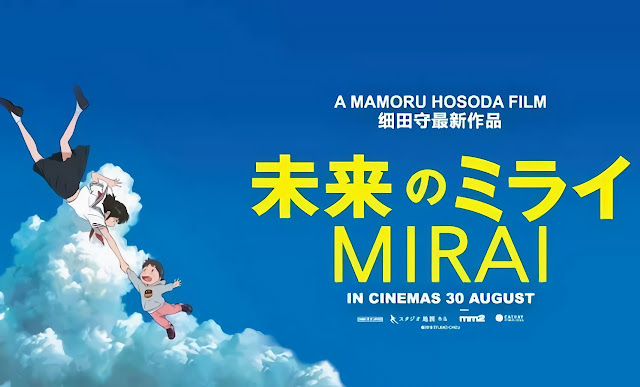 Mirai (Mirai no Mirai) (2018) Subtitle Indonesia