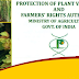 Technical Assistant Recruitment Protection of Plant Varieties and Farmers Rights Authority