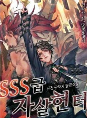 Novel SSS-Class Suicide Hunter Bahasa Indonesia Full Episode