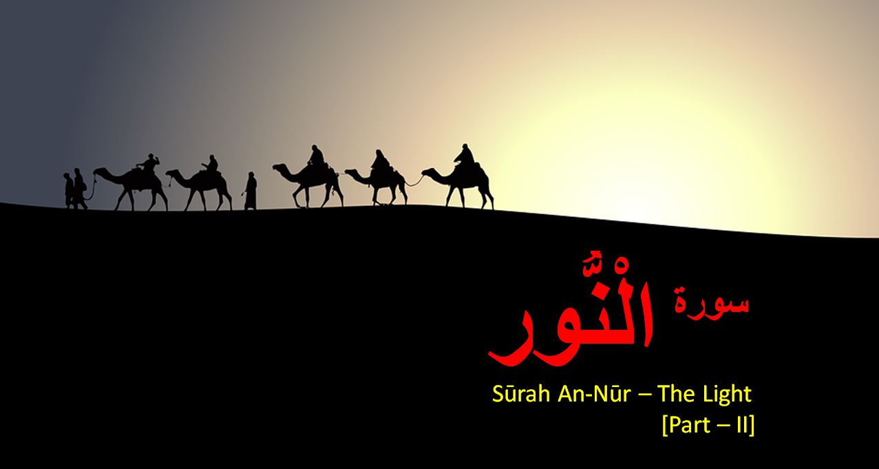 Surah An Nur - The Light: Exegesis of 24th Chapter of Holy