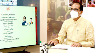 The first priority of the government, the benefit of the poor, Chief Minister Shivraj Singh Chauhan transferred 16 thousand 844 beneficiaries of 379 crore rupees to the accounts of Sambal beneficiaries