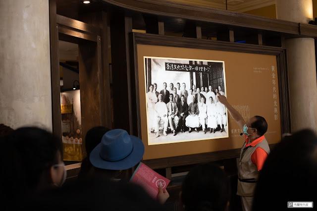 【大叔生活】重返大稻埕,漫步台北市舊街區 - 時間回推一百年前,當初的台灣人在幹嘛?