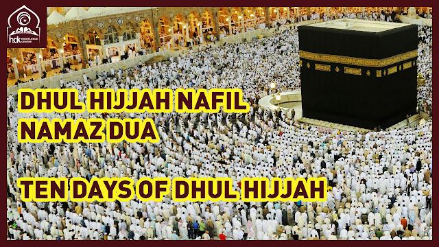Dhul Hijjah Nafil Namaz Dua - Ten Days of Dhul Hijjah - Eid ud Duha Namaz