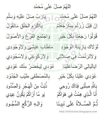 teks ya rabbi shalli alaihi wa sallim
