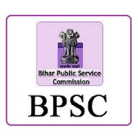 138 पद - सहायक लेखा परीक्षा अधिकारी - बीपीएससी भर्ती 2021 - अंतिम तिथि 15 मई