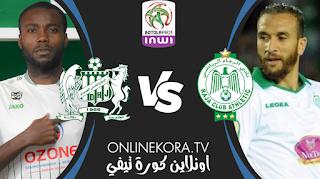 مشاهدة مباراة الرجاء الرياضي والدفاع الحسني الجديدي القادمة بث مباشر اليوم 24-06-2021 في الدوري المغربية