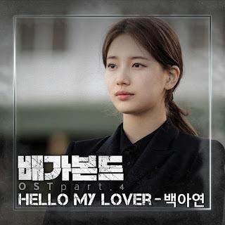 [Single] Baek A Yeon - Vagabond OST Part.4 MP3 full zip rar 320kbps