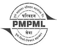 Pune Mahanagar Parivahan Mahamandal Limited, PMPM, 10th, Maharashtra, Driver, Conductor, freejobalert, Latest Jobs, Hot Jobs, Sarkari Naukri,  pmpml logo