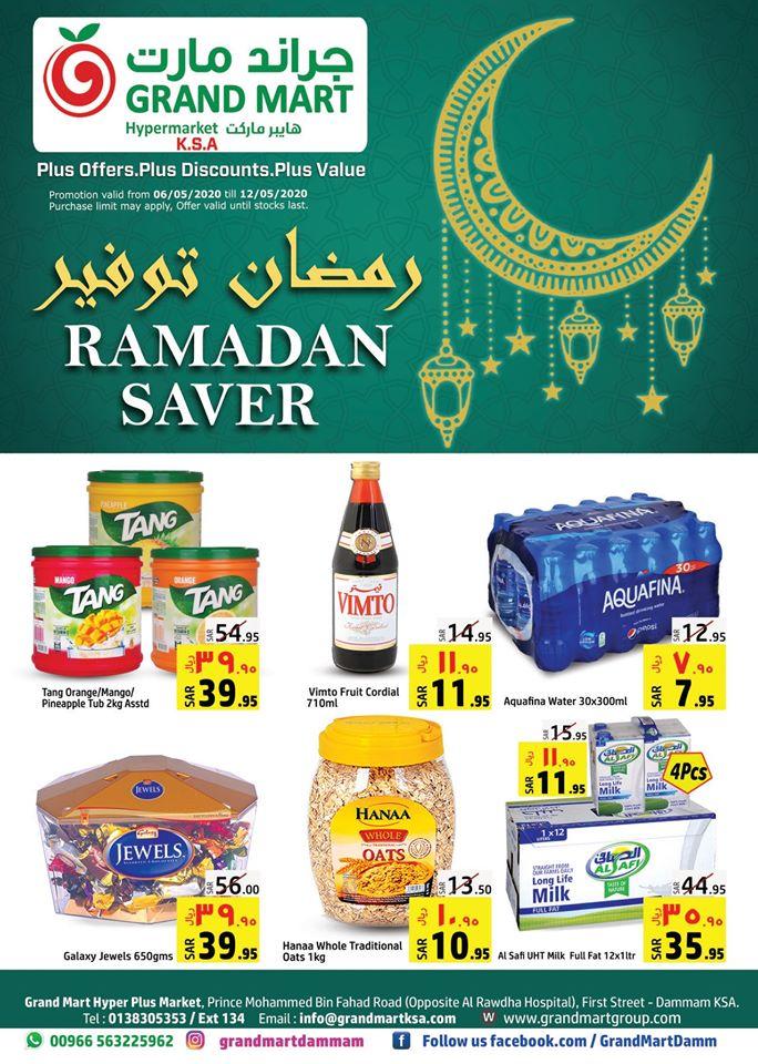 عروض جراند مارت الدمام اليوم 6 مايو حتى 12 مايو 2020 رمضان