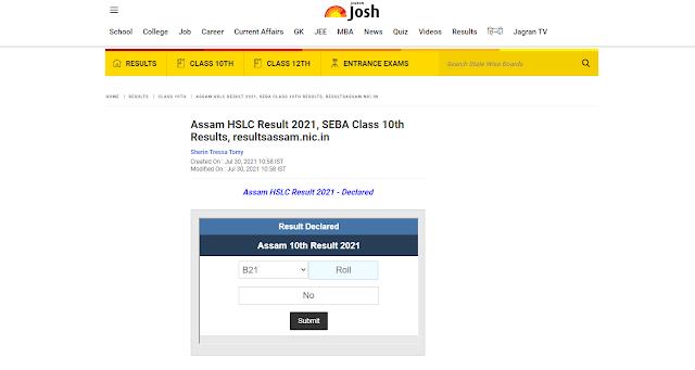 SEBA HSLC Result 2021: असम बोर्ड ने किया मैट्रिक रिजल्ट का लिंक एक्टिव, इन स्टेप्स में करें चेक