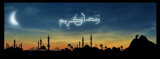 ramadan kareem arabic vector