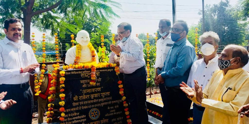 Jhabua News- जिला न्यायालय परिसर में गांधी प्रतिमा का अनावरण तथा मध्यस्थता जागरूकता के साथ संग्रहालय का उद्घाटन