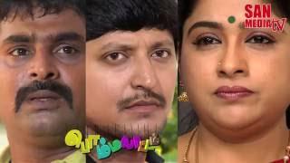 Bommalattam Promo from Episode 1053 & 54