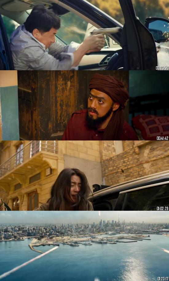 Vanguard 2020 BRRip 720p 480p Dual Audio Hindi English Full Movie Download