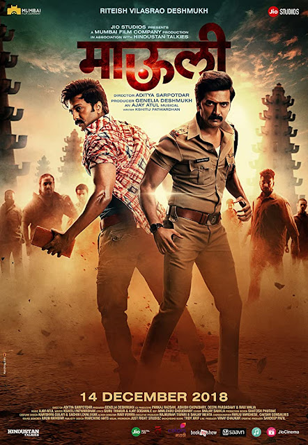 Mauli (2018) Hindi ORG Dual Audio 750MB UNCUT HDRip 720p HEVC x265 Download