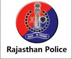 12 pass govt job rajasthan Rajasthan Police Recruitment 2020 Apply Online