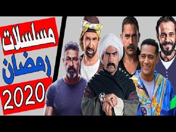قائمة افضل 8 مسلسلات تحجز المقاعد الاولية فى  رمضان 2020