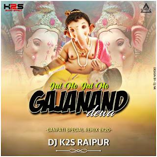 JAI HO JAI HO GAJANAND DEWA (REMIX) - DJ K2S RAIPUR