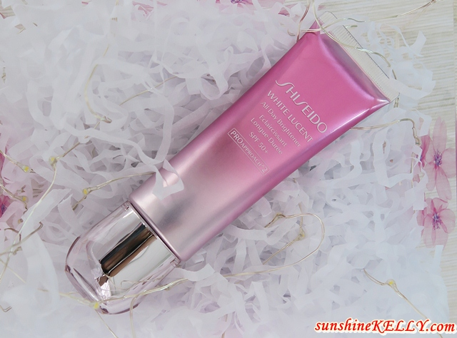 Shiseido New White Lucent Extended Range