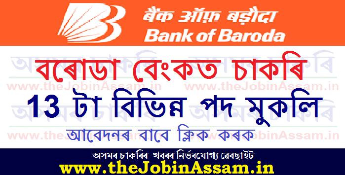 Bank of Baroda recruitment 2020: