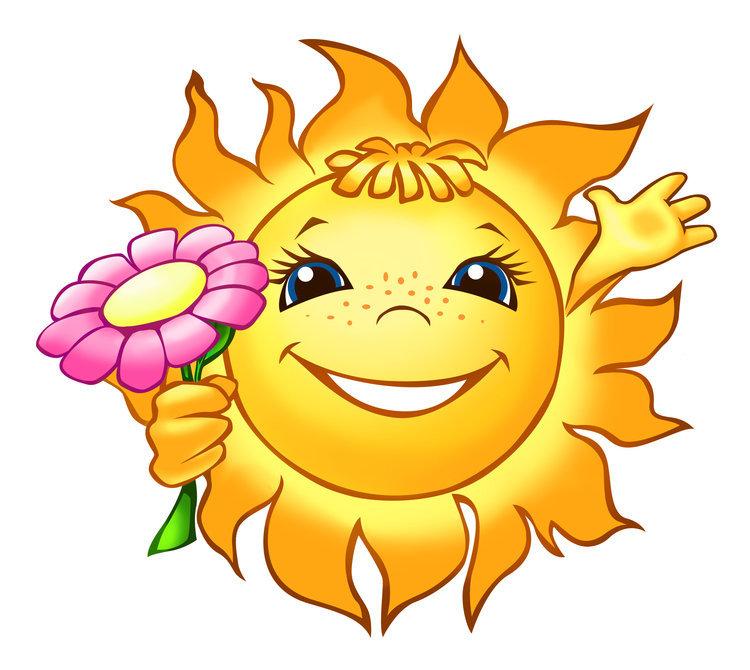 Открытка маме солнышко