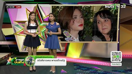 Frekuensi siaran Thairath HD Thailand di satelit Thaicom 5 Terbaru