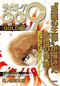 Cyborg 009: Angels