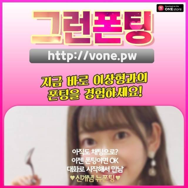 남산2동대회