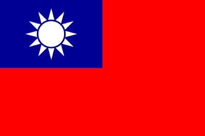 Logo Gambar Bendera Negara Republik Tiongkok PNG JPG ukuran 400 px