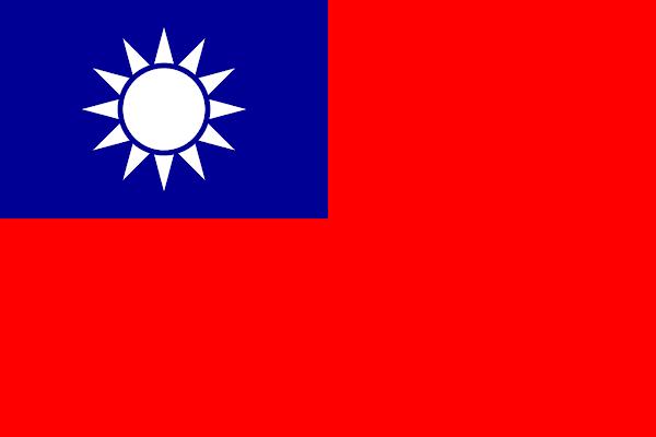Logo Gambar Bendera Negara Republik Tiongkok PNG JPG ukuran 600 px