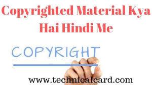 Copyrighted Material Kya Hai Hindi Me