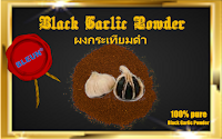 Black Garlic Label
