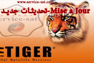 جديد موقع TIGER