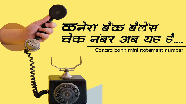 Canara bank mini statement number