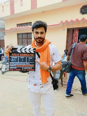 Kala Samrajya Bhojpuri Movie