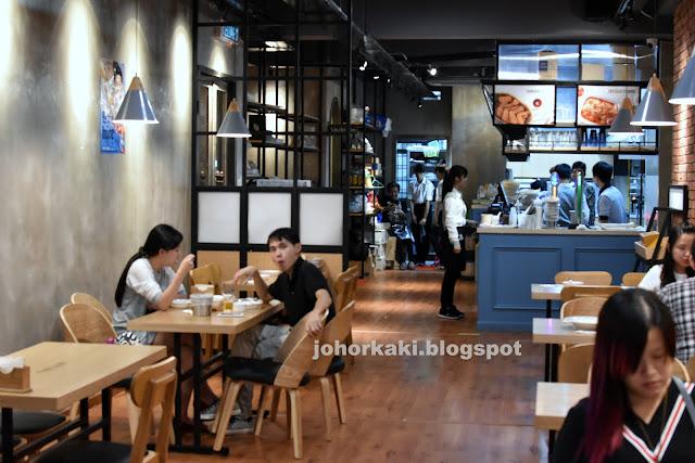 Thank-U-Mom-Korean-Baked-Chicken-Johor-Bahru Bukit-Indah