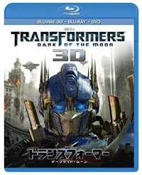 Transformers Dark of the Moon 3D Movie OU Hindi + Eng + Telugu + Tamil 720p 1080p