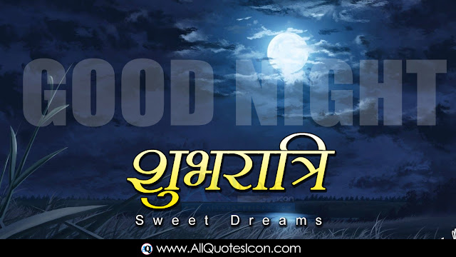 Hindia-Good-Night-Hindia-quotes-Whatsapp-images-Facebook-pictures-wallpapers-photos-greetings-Thought-Sayings-free