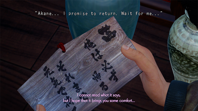 """Akane... I promise to return. Wait for me... - Iwao"""